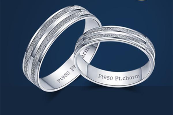 pt900是什么戒指  第1张