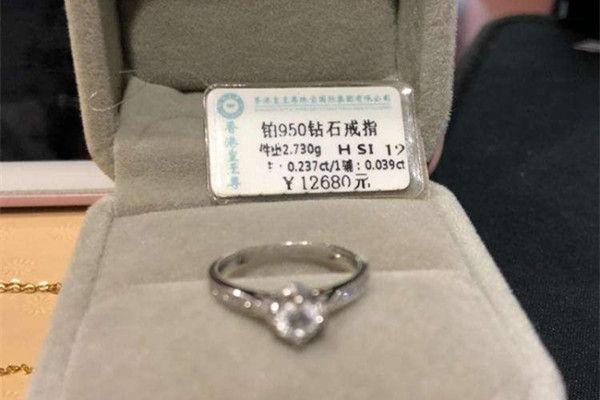 如何看钻石多少分  第2张