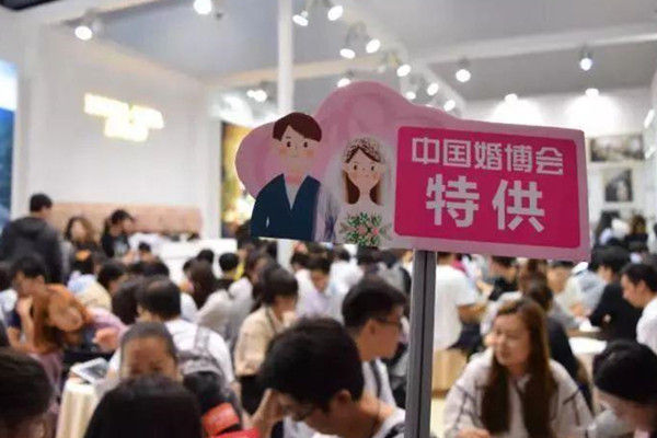上海国际珠宝首饰展览会 2021上海婚博会时间表  第2张